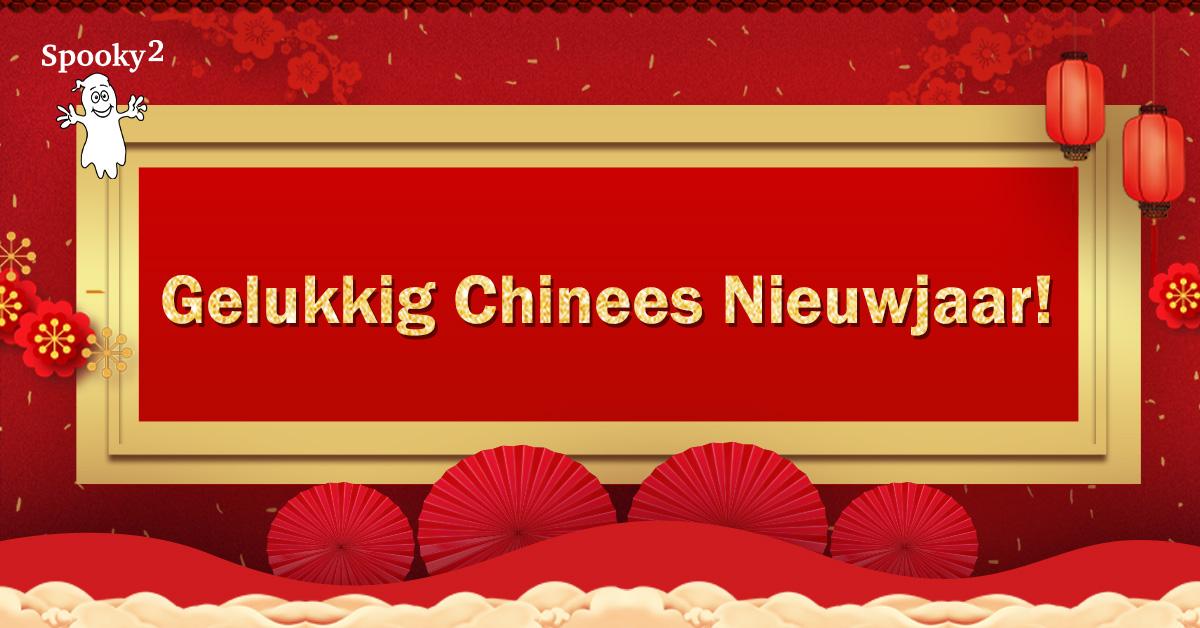 Gelukkig Chinees Nieuwjaar 2021!